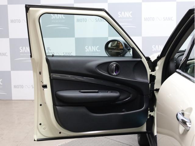 クーパーSD クラブマン 禁煙 LEDライト ペッパーPKG 純ナビ Bluetooth接続可 Bカメラ リアコーナーセンサー D記録簿(H29、30、R01、02) スペアキー有 取説 新車時保証書(72枚目)