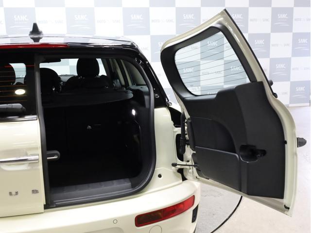 クーパーSD クラブマン 禁煙 LEDライト ペッパーPKG 純ナビ Bluetooth接続可 Bカメラ リアコーナーセンサー D記録簿(H29、30、R01、02) スペアキー有 取説 新車時保証書(75枚目)