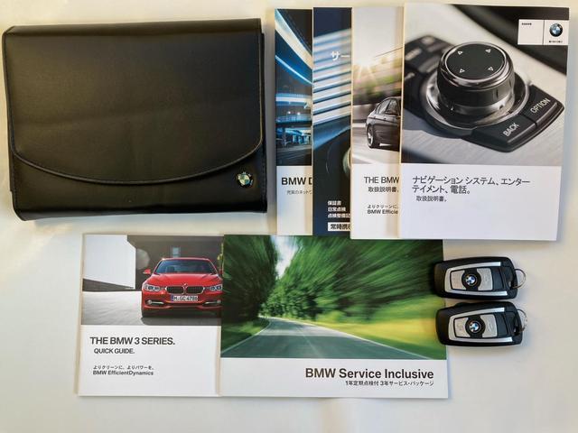320i xDrive ラグジュアリー ヒーター付本革Pシート 純正HDDナビ Bカメ DVD再生 ディーラー整備記録簿 H25.H26.H27(2枚目)