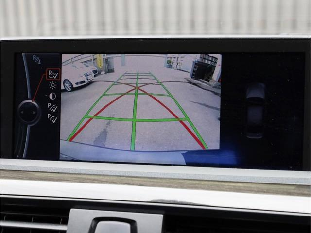 320i xDrive ラグジュアリー ヒーター付本革Pシート 純正HDDナビ Bカメ DVD再生 ディーラー整備記録簿 H25.H26.H27(4枚目)