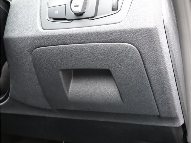 320i xDrive ラグジュアリー ヒーター付本革Pシート 純正HDDナビ Bカメ DVD再生 ディーラー整備記録簿 H25.H26.H27(30枚目)