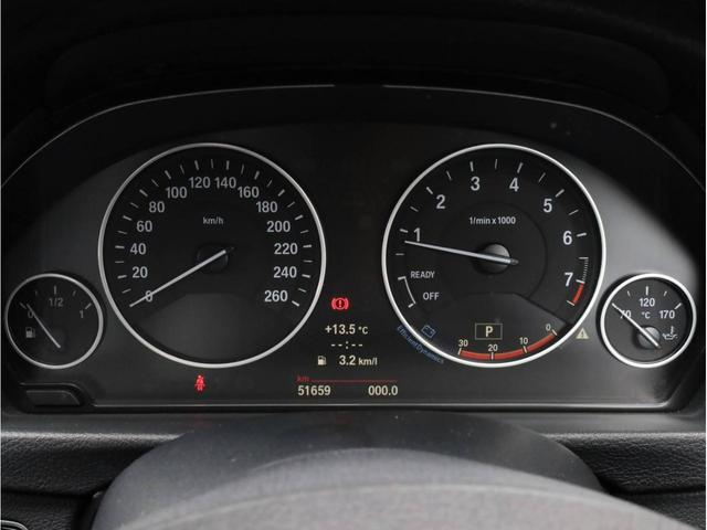 320i xDrive ラグジュアリー ヒーター付本革Pシート 純正HDDナビ Bカメ DVD再生 ディーラー整備記録簿 H25.H26.H27(33枚目)