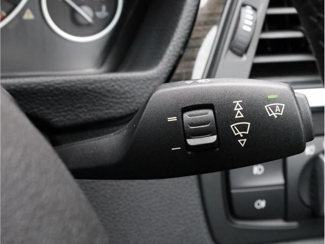 320i xDrive ラグジュアリー ヒーター付本革Pシート 純正HDDナビ Bカメ DVD再生 ディーラー整備記録簿 H25.H26.H27(37枚目)