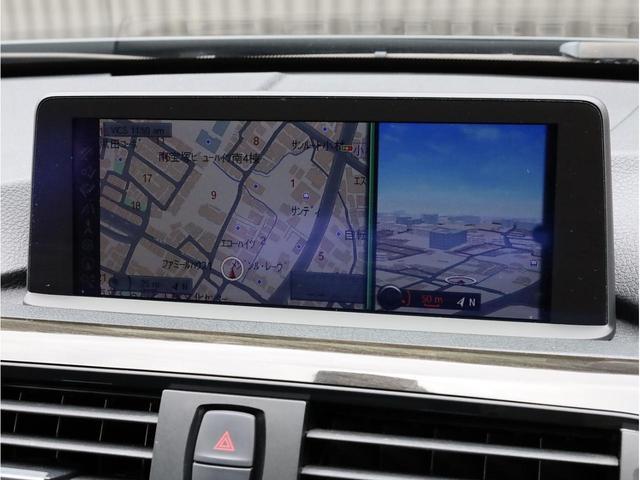 320i xDrive ラグジュアリー ヒーター付本革Pシート 純正HDDナビ Bカメ DVD再生 ディーラー整備記録簿 H25.H26.H27(39枚目)