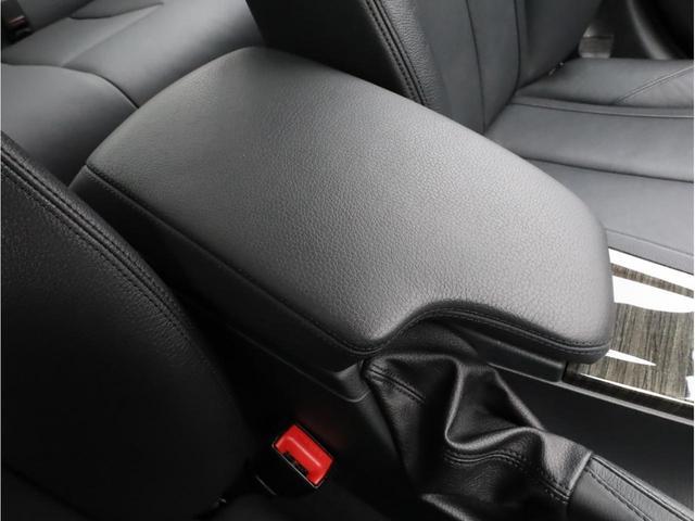 320i xDrive ラグジュアリー ヒーター付本革Pシート 純正HDDナビ Bカメ DVD再生 ディーラー整備記録簿 H25.H26.H27(45枚目)