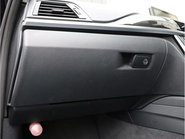 320i xDrive ラグジュアリー ヒーター付本革Pシート 純正HDDナビ Bカメ DVD再生 ディーラー整備記録簿 H25.H26.H27(52枚目)