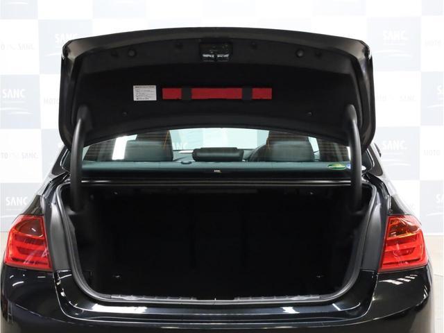 320i xDrive ラグジュアリー ヒーター付本革Pシート 純正HDDナビ Bカメ DVD再生 ディーラー整備記録簿 H25.H26.H27(80枚目)