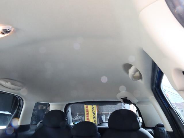 クーパー クロスオーバー オール4 禁煙 ディーラー整備記録簿 フルタイム4WD バイキセノンライト・16インチアルミ・ETC・ドライブレコーダー(56枚目)