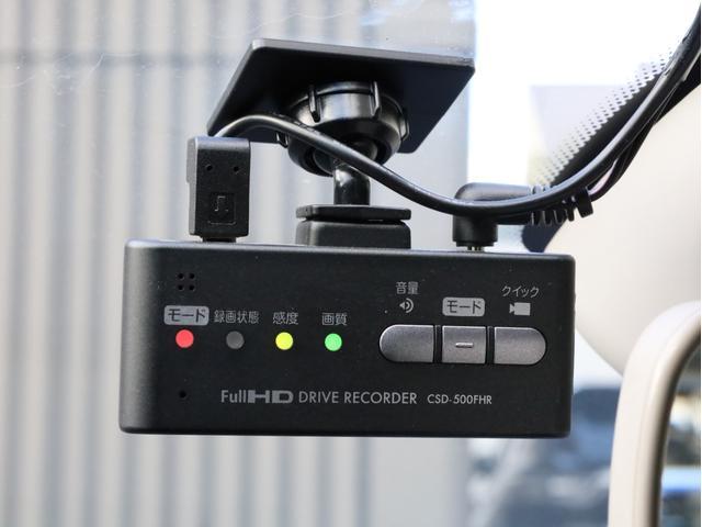 ルノースポール トロフィー 1オーナー 禁煙車 カロッツェリアナビTV Bカメラ レーダー探知機 ドライブレコーダー ディーラー点検記録簿H29.30.R01.02 スペアキー ETC 修復歴無(18枚目)