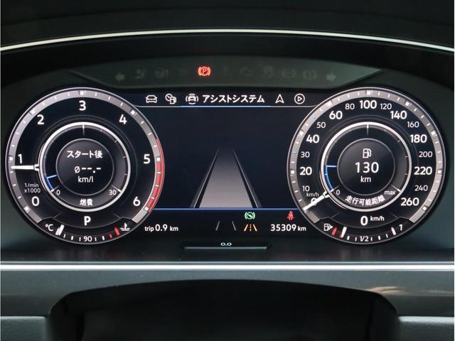 TDI 4モーション ハイライン 禁煙1オーナー フル液晶メーター レーンキープ アダプティブクルコン ステアリングアシスト 衝突被害軽減ブレーキ バックカメラ ハンズフリー電動リアゲート LEDヘッドライト シートヒーター(6枚目)