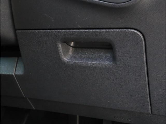 TDI 4モーション ハイライン 禁煙1オーナー フル液晶メーター レーンキープ アダプティブクルコン ステアリングアシスト 衝突被害軽減ブレーキ バックカメラ ハンズフリー電動リアゲート LEDヘッドライト シートヒーター(38枚目)