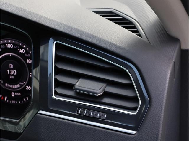 TDI 4モーション ハイライン 禁煙1オーナー フル液晶メーター レーンキープ アダプティブクルコン ステアリングアシスト 衝突被害軽減ブレーキ バックカメラ ハンズフリー電動リアゲート LEDヘッドライト シートヒーター(43枚目)