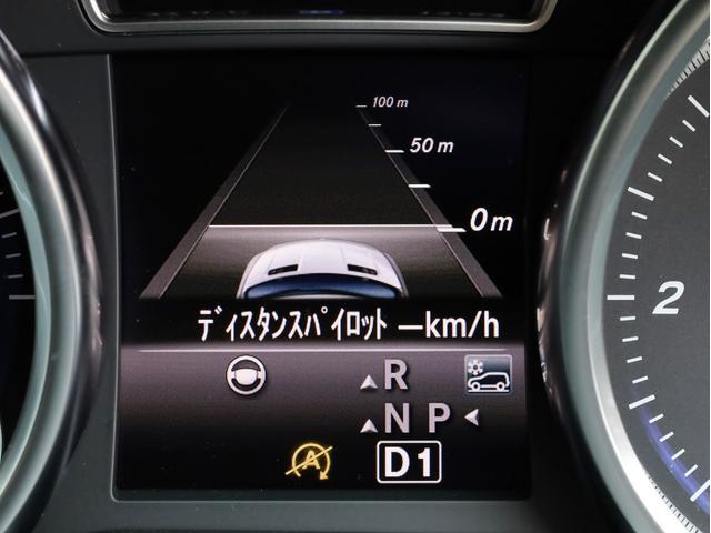 GLE350d 4マチック クーペスポーツ 禁煙車 保証プラス(メーカー保証R4年1月迄)レーダーセーフティPkg キーレスゴー 黒革 シートヒーター サンルーフ 純正ナビTV 360度カメラ バックカメラ ETC スペアキー 取説 D記録簿(6枚目)