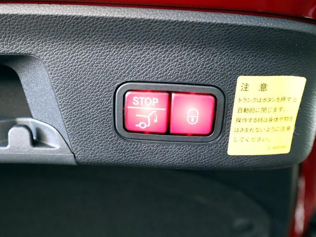 GLE350d 4マチック クーペスポーツ 禁煙車 保証プラス(メーカー保証R4年1月迄)レーダーセーフティPkg キーレスゴー 黒革 シートヒーター サンルーフ 純正ナビTV 360度カメラ バックカメラ ETC スペアキー 取説 D記録簿(24枚目)