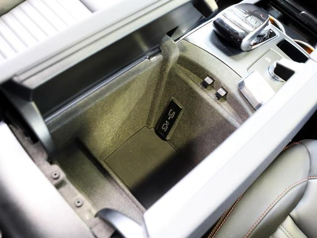 GLE350d 4マチック クーペスポーツ 禁煙車 保証プラス(メーカー保証R4年1月迄)レーダーセーフティPkg キーレスゴー 黒革 シートヒーター サンルーフ 純正ナビTV 360度カメラ バックカメラ ETC スペアキー 取説 D記録簿(33枚目)