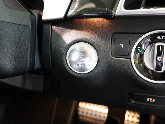 GLE350d 4マチック クーペスポーツ 禁煙車 保証プラス(メーカー保証R4年1月迄)レーダーセーフティPkg キーレスゴー 黒革 シートヒーター サンルーフ 純正ナビTV 360度カメラ バックカメラ ETC スペアキー 取説 D記録簿(37枚目)
