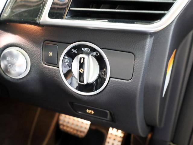 GLE350d 4マチック クーペスポーツ 禁煙車 保証プラス(メーカー保証R4年1月迄)レーダーセーフティPkg キーレスゴー 黒革 シートヒーター サンルーフ 純正ナビTV 360度カメラ バックカメラ ETC スペアキー 取説 D記録簿(38枚目)