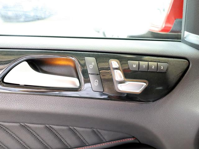 GLE350d 4マチック クーペスポーツ 禁煙車 保証プラス(メーカー保証R4年1月迄)レーダーセーフティPkg キーレスゴー 黒革 シートヒーター サンルーフ 純正ナビTV 360度カメラ バックカメラ ETC スペアキー 取説 D記録簿(64枚目)