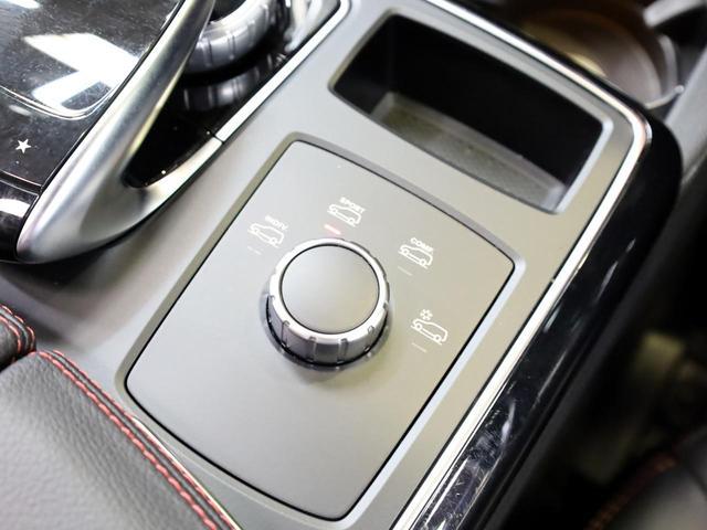 GLE350d 4マチック クーペスポーツ 禁煙車 保証プラス(メーカー保証R4年1月迄)レーダーセーフティPkg キーレスゴー 黒革 シートヒーター サンルーフ 純正ナビTV 360度カメラ バックカメラ ETC スペアキー 取説 D記録簿(71枚目)