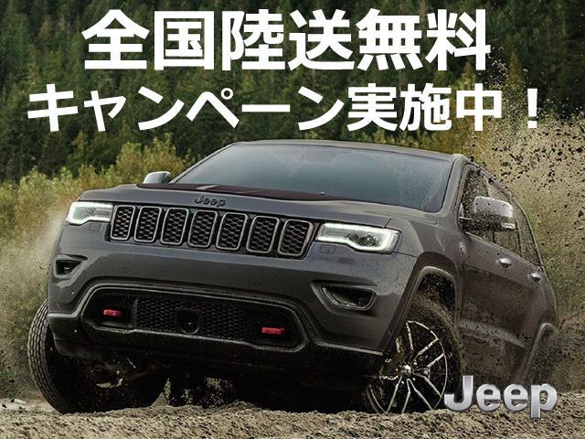 ジープ大阪東へようこそ。この度は弊社の車両をご覧いただきありがとうございます。JEEPOSAKA限定のナイトエディションは弊社だけでお選びいただける特別な車両です。