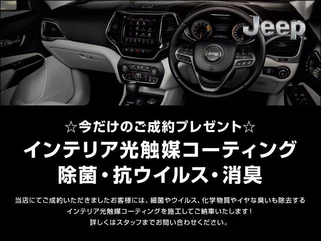 「その他」「クライスラージープ レネゲード」「SUV・クロカン」「大阪府」の中古車5