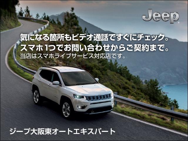 「その他」「クライスラージープ ラングラーアンリミテッド」「SUV・クロカン」「大阪府」の中古車2