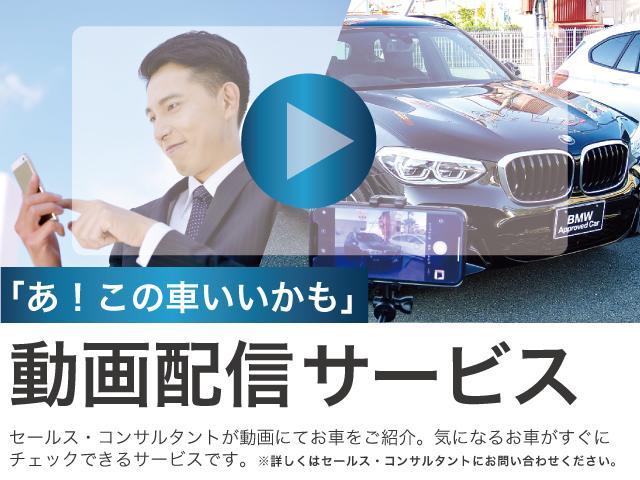 「MINI」「MINI」「ステーションワゴン」「和歌山県」の中古車2