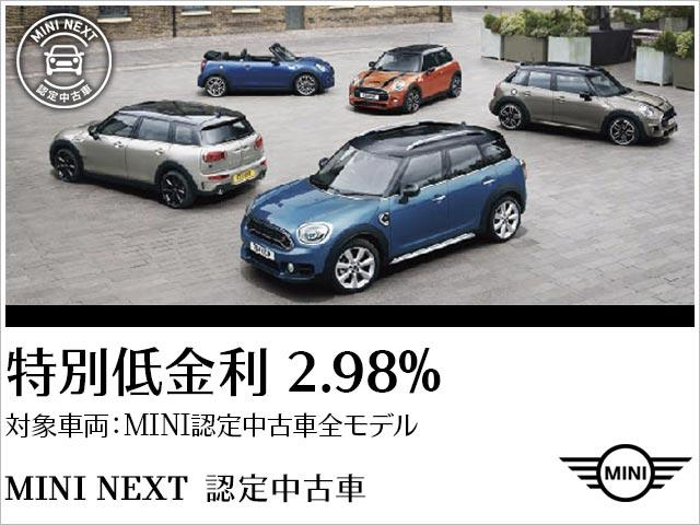 「MINI」「MINI」「ステーションワゴン」「大阪府」の中古車3