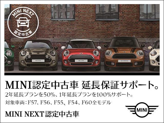 「MINI」「MINI」「コンパクトカー」「大阪府」の中古車3