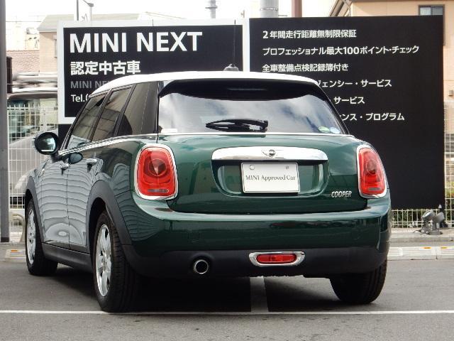 「MINI」「MINI」「コンパクトカー」「大阪府」の中古車33