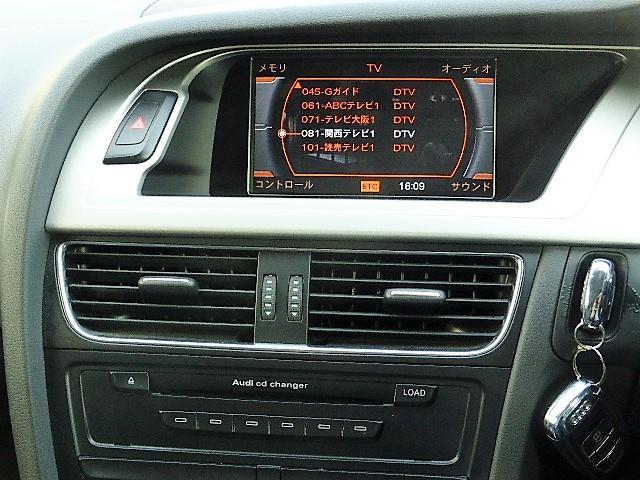 アウディ アウディ A4アバント 1.8TFSI 正規D車 純正ナビ地デジTV ETC HID