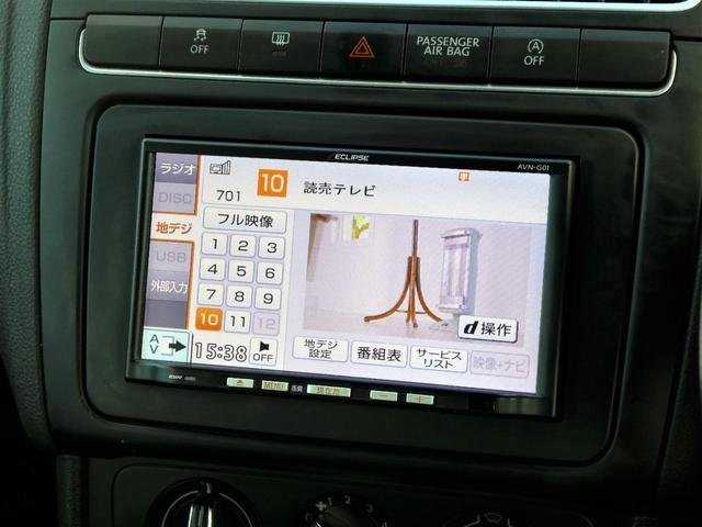 TSIコンフォートラインブルーモーションテクノロジー ナビ(18枚目)