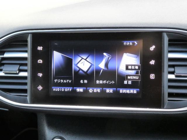 GTライン 正規D車 純正ナビ地デジTV Bカメラ HID(19枚目)