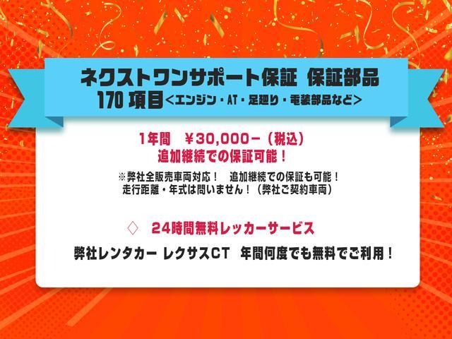 シエロ 正規D車 後期型 ナビ地デジBカメラ ETC キセノン ガラスルーフ 7人乗り(4枚目)