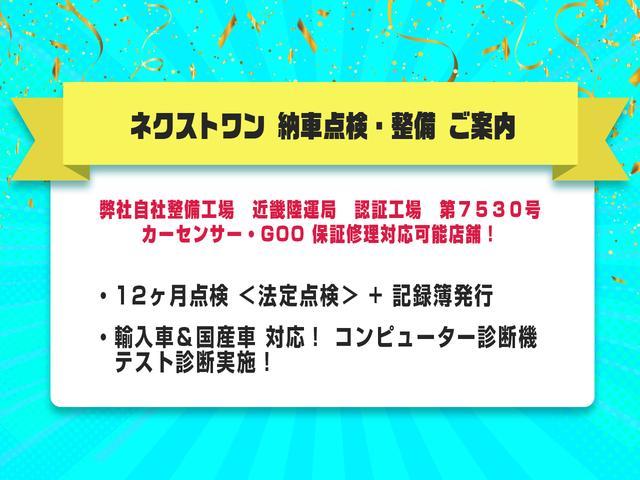 GTi250 byプジョースポール 1年保証付!170項目!正規D車 純正ナビ地デジBカメETC LEDライト OZ18AW ハーフレザー(6枚目)