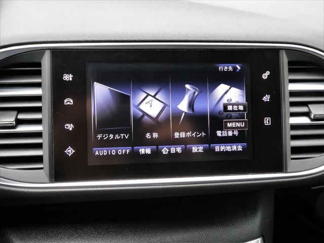 GTi250 byプジョースポール 1年保証付!170項目!正規D車 純正ナビ地デジBカメETC LEDライト OZ18AW ハーフレザー(22枚目)