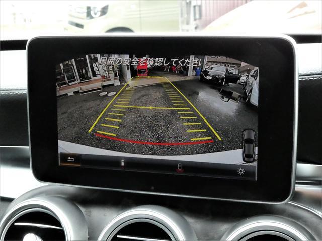 C220dアバンギャルド AMGライン 1年保証付/170項目 正規D車 黒革 純正ナビ地デジBカメラETC LEDライト レーダーセーフティーPKG(23枚目)