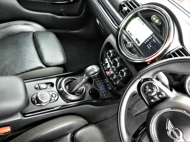 クーパーS クラブマン 1年保証付/170項目 正規D車 1オーナー 黒革 純正ナビ地デジBカメラDレコETC サンルーフ(21枚目)