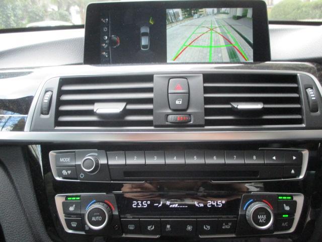 320d xDrive グランツーリスモ Mスポーツ 4駆(19枚目)