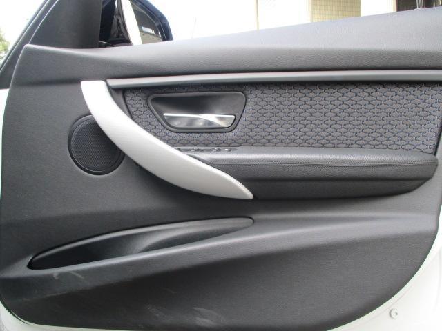 320d Mスポーツ ワンオーナー 弊社下取り車 ACC装備(13枚目)