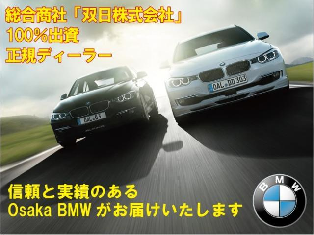 740d xDrive Mスポーツ デモカー 純正20AW(4枚目)
