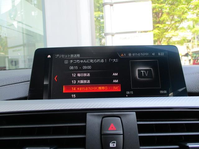 420iグランクーペ Mスポーツ登録済未使用車コーラルレッド(17枚目)