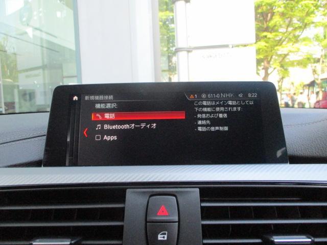 420iグランクーペ Mスポーツ登録済未使用車コーラルレッド(18枚目)