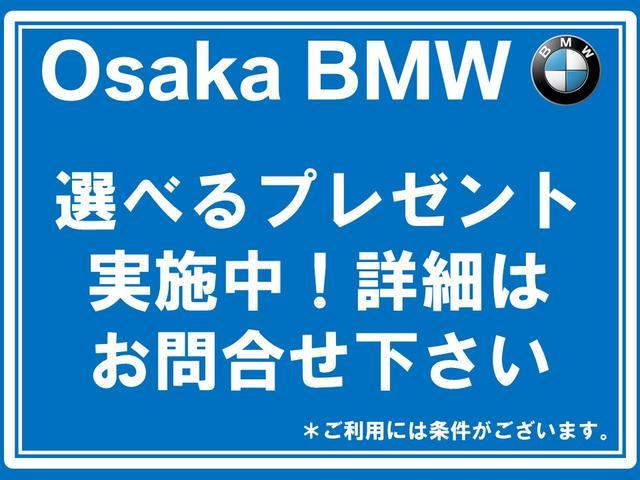 xDrive 20i xライン登録済未使用車ACC電動ゲート(2枚目)