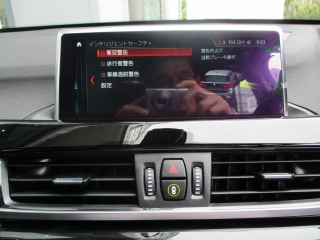 xDrive 20i xライン登録済未使用車ACC電動ゲート(19枚目)