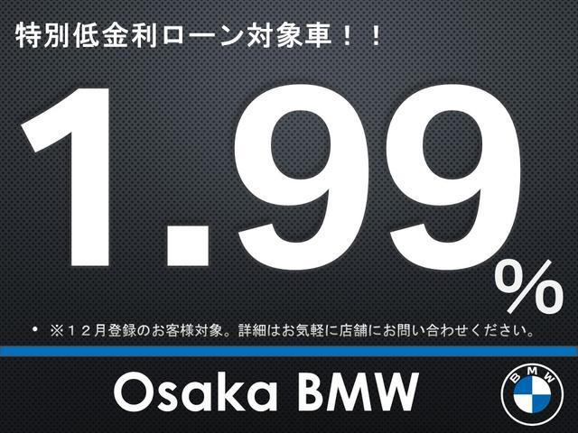 530eラグジュアリー アイパフォーマンス弊社デモカー黒革(2枚目)