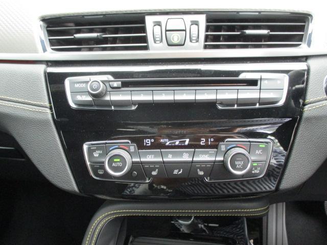 sDrive 18i MスポーツXコンフォートACC HUD(19枚目)