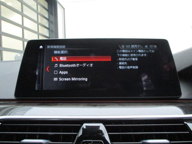 523dツーリング Mスポーツソフトクローズドアワンオーナー(16枚目)