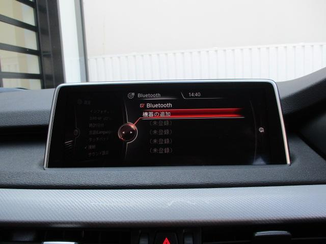 xDrive 35d Mスポーツ セレクトパッケージ LED(17枚目)
