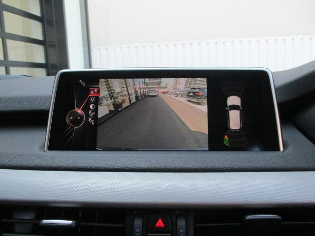 xDrive 35d Mスポーツ セレクトパッケージ LED(19枚目)